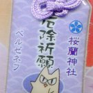Ouran Host Club cel strap (ghost)