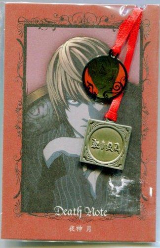 Death Note bookmark (Light)