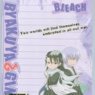 Bleach memo (Byakuya and Gin)