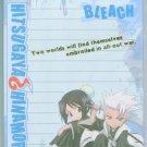 Bleach memo (Hitsugaya and Hinamori)