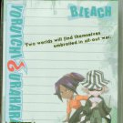 Bleach memo (Yoruichi and urahara)