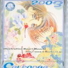 K-books 8th Anniversary Calendar (Kaori Monchi) (Yaoi)