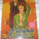 Kizuna vol 1 (Bonds of Love, Kazuma Kodaka) Yaoi manga