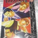Kizuna (Delux Edition) vol VI Kazuma Kodaka yaoi manga