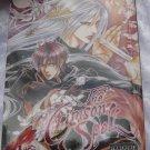 The Crimson Spell vol 1 (Ayano Yamane) version 2