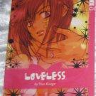 Loveless vol 1 (Yun Kouga) yaoi manga