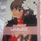 Loveless vol 7 (Yun Kouga) yaoi manga