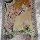 Loveless vol 9 (Yun Kouga, Viz release) yaoi manga