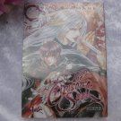 The Crimson Spell vol 1 (Ayano Yamane) sealed, version 1