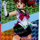 Sailor Moon PP3 prism 134 (soft pz)
