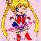 Sailor Moon PP4 181 reg