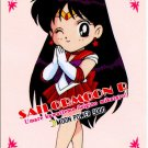 Sailor Moon PP4 183 reg