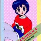 Sailor Moon PP4 187 reg