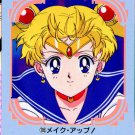 Sailor Moon PP4 195 reg