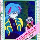 Sailor Moon PP4 202 reg