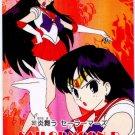 Sailor Moon PP4 207 reg