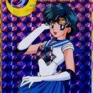 Sailor Moon PP7 prism 352 (hard prism)