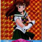 Sailor Moon PP7 prism 354 (hard prism)