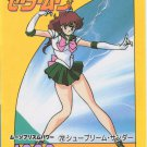 Sailor Moon Carddas, 72