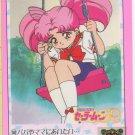 Sailor Moon Carddas 4, 140