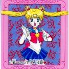 Sailor Moon Carddas W, 67