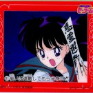 Sailor Moon Carddas W, 81
