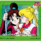 Sailor Moon Carddas W, 82