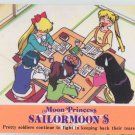 Sailor Moon Hero 3, 382