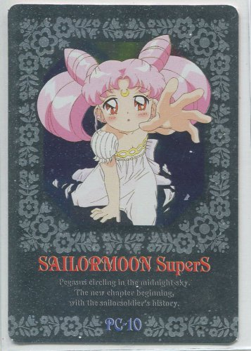 Sailor Moon Hero 5, PC10 Foil **RESERVED KWAI**