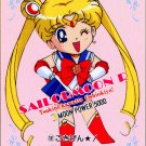 Sailor Moon PP4, 183