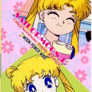 Sailor Moon PP4, 193