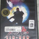 Jin-Ron (The Wolf Brigade) DVD  (New, Sealed!!)
