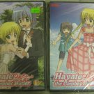 Hayate The Combat Butler (Vol 1 & 2) DVD set (New, Sealed)
