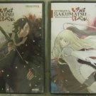 Intrigue in the Bakumatsu - Irohanihoheto: Complete DVD (New, Sealed!!)