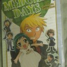 Midori Days (The Complete Collection) New, Sealed!!
