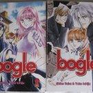 Bogle Vol 1-12 Shino Taira Yuko Ichiju shojo