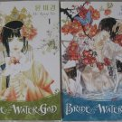 Bride of the Water God Manhwa manga Vol 1-3 shojo Mi-Kyung