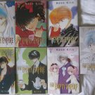 The Empty Empire manga Vol 1-7 Naoe Kita