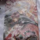 the crimson spell yaoi manga