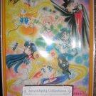 Sailor Moon (Mecca Harajuku) XL Promo double sided poster (RARE & HTF)