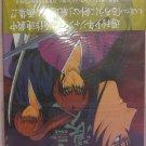 Rurouni Kenshin Art book OOP
