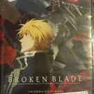 Broken Blade Complete Collection DVD OOP!!