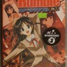 School Rumble DVD 1 (Sealed, new)  OOP!!