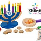 Chanukah Set - 5894499  - (stock: 35)