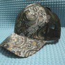 Mesh Cap (Brown)
