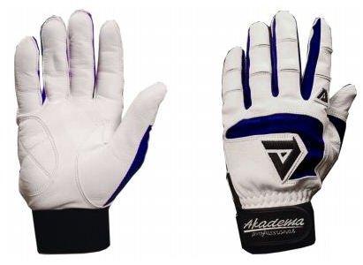 Baseball Batting Gloves Pair Size Large