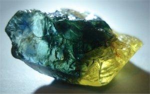 Kenyan Bi-Colour Sapphire 10.40ct