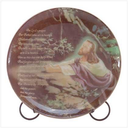 PATCHWORK JESUS PRAYING PLATE