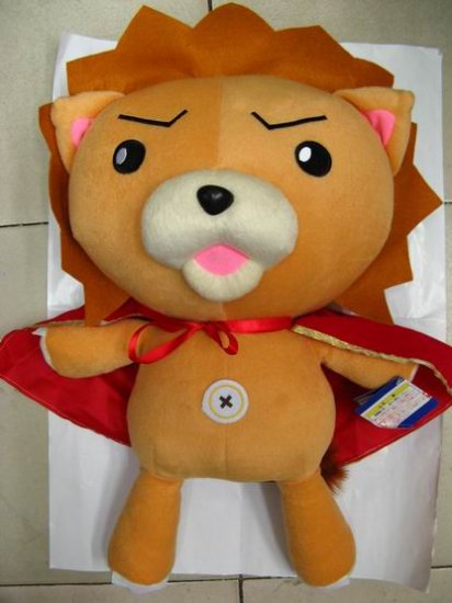 16 inch Kon Bleach Plush Doll