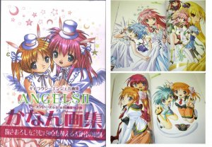 Angels II Galaxy Angel Art Book